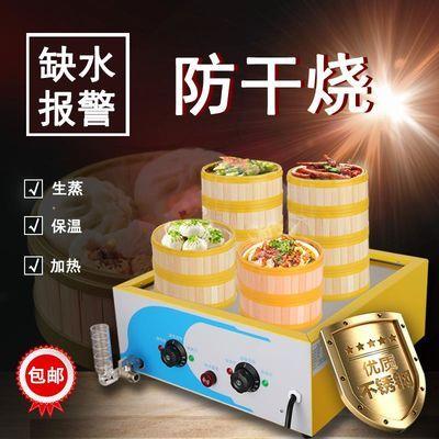 蒸包子机蒸包炉商用小型蒸包机沙县饺子包子电蒸炉早餐小笼包蒸锅