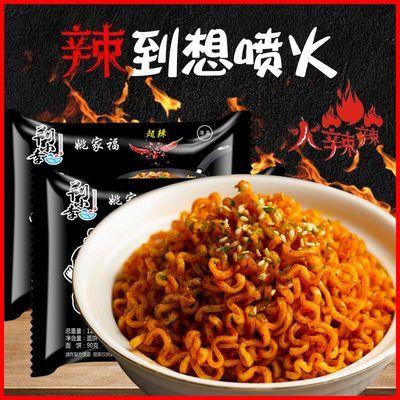 火鸡面变态辣酱料泡面方便面整箱非韩国即食速食干拌吃面零食