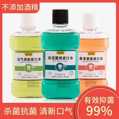 https://t00img.yangkeduo.com/goods/images/2020-09-22/2ad5c8ccea5abfebd5a39b76eea83f9f.jpeg