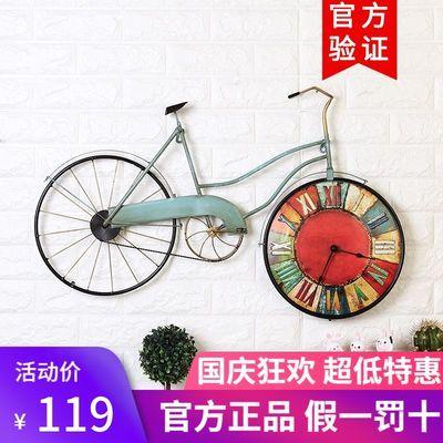 美式复古铁艺自行车挂钟创意家居客厅卧室墙面钟表壁挂装饰品墙饰