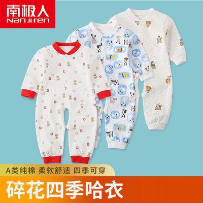 南极人婴儿衣服新生儿连体衣宝宝哈衣0-3-6-12个月爬服纯棉春秋装