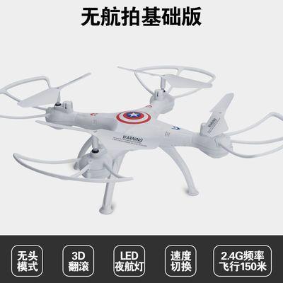 【4K双摄像头】无人机航拍定高遥控飞机高清专业小学生四轴飞行器