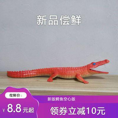 Wenno 仿真软胶野生动物模型恐龙玩具套装猫狗农场动物塑胶模型