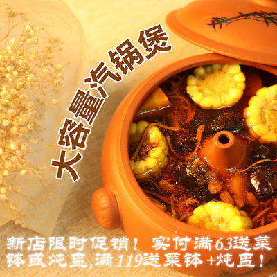 云南建水紫陶汽锅鸡汽锅家用气锅鸡蒸锅不锈钢底煲汤锅商用大容量