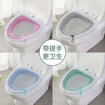 冬季家用卫生间加厚马桶坐垫套可水洗防水北欧风马桶圈通用坐便垫