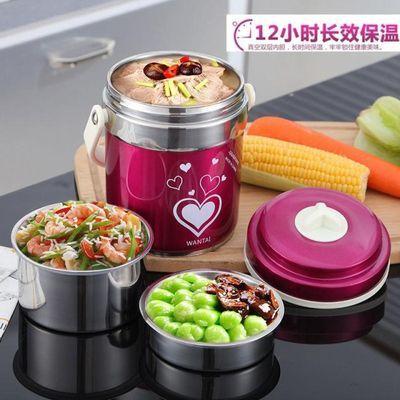 不锈钢保温饭盒男女真空超长保暖12小时便携成人家用保温桶2/3层