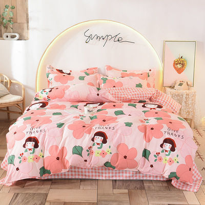 床上用品四件套家用卡通被套床单学生宿舍单双人网红少女心三件套