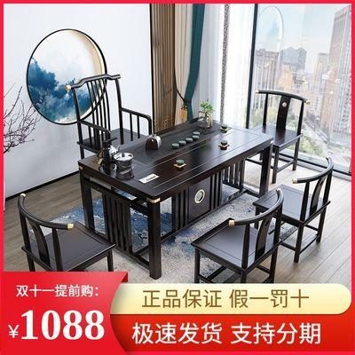 实木茶桌椅组合南榆木办公室泡茶台仿古功夫茶几茶桌茶具套装一体