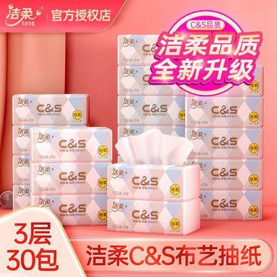 https://t00img.yangkeduo.com/goods/images/2020-09-22/71575177fb6bf92a7e4a46854d9ec9a1.jpeg