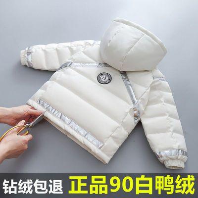 儿童羽绒服男童女童装短款拼色中小孩宝宝加厚白鸭绒婴儿冬季外套