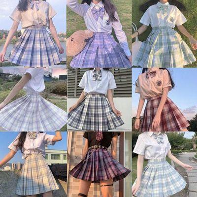 大码山吹jk制服正版全套草莓居酒屋神北家长袖衬衫女学生套装软妹