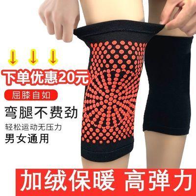 四季护膝男女士老寒腿关节自发热加绒保暖透气无痕竹炭护膝套护腿