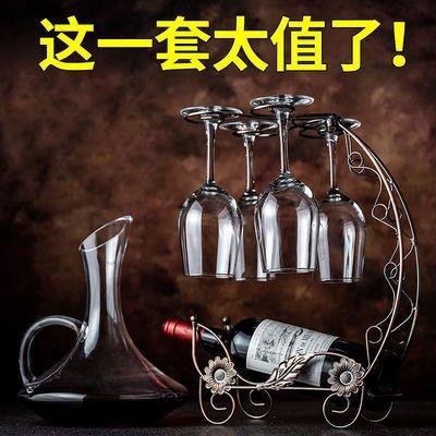 创意无铅玻璃红酒杯套装高脚杯子个性分酒水晶醒酒器酒具奢华家用