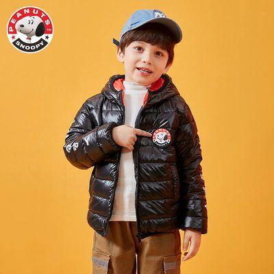 史努比童装男童棉服秋冬款棉服2020新款儿童棉服休闲外套韩版棉衣