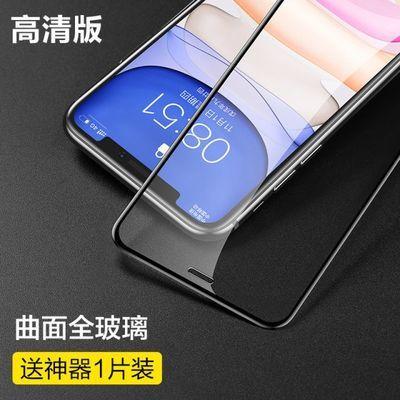 iPhoneX闪魔钢化膜11ProX全屏SE覆盖iPhoneXR7/8plus手机