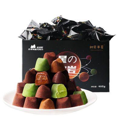 松露巧克力礼盒装送女友喜糖果散装批发网红小吃品零食大礼包25枚