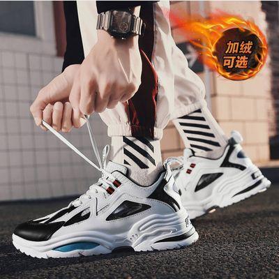 踏特尔超帅男鞋秋冬加绒老爹鞋网面休闲运动鞋潮鞋网红鞋子男板鞋