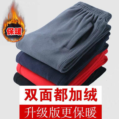 裤子女秋冬抓绒裤加厚摇粒绒裤子跑步户外运动套装纯色保暖裤