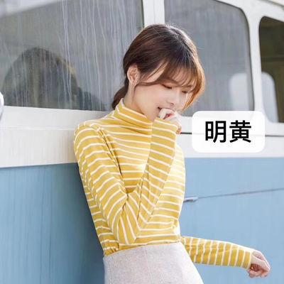 2020秋季新款女装阳离子条纹打底衫秋冬款百搭长袖洋气高弹力显瘦