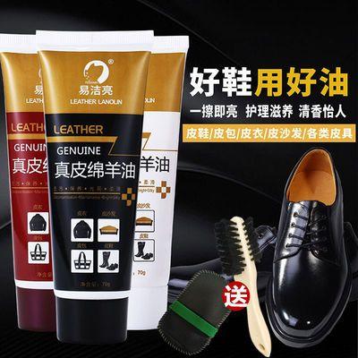 鞋油黑色棕色无色白色真皮皮鞋皮衣油保养油补色修复清洁护理通用
