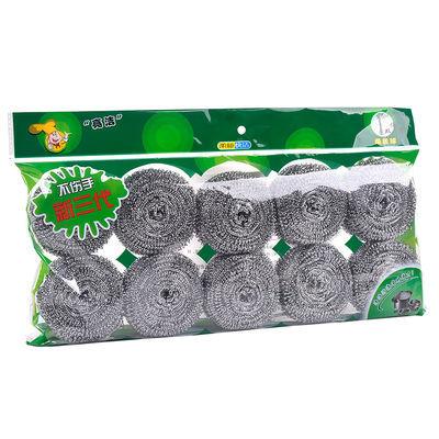 家用不生锈不掉渣清洁球钢丝球不锈钢洗锅洗碗去污刷锅