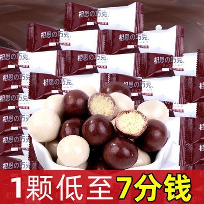 【超值300颗】巧克力豆麦丽素夹心脆朱古力怀旧糖果网红休闲零食