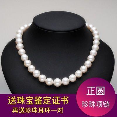 天然大珍珠项链11-12mm正圆正品女送妈妈送长辈