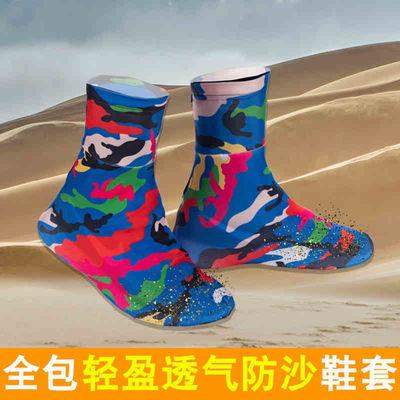75684/户外防沙鞋套沙漠徒步脚套腿套轻便透气滑沙套男女全包裹越野儿童