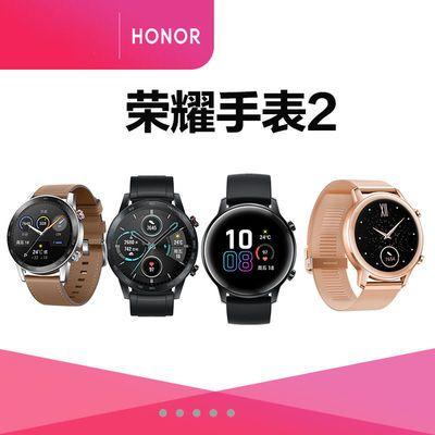 华为荣耀手表2智能手表血氧运动音乐防水手环通话正品