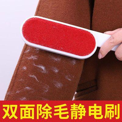 南极人衣物粘毛器扫床除尘刷衣服粘毛刷静电刷子家用大衣粘毛神器