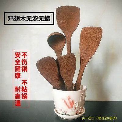 鸡翅木木铲子炒菜不粘锅专用长柄耐高温木质木锅铲汤勺子厨房套装