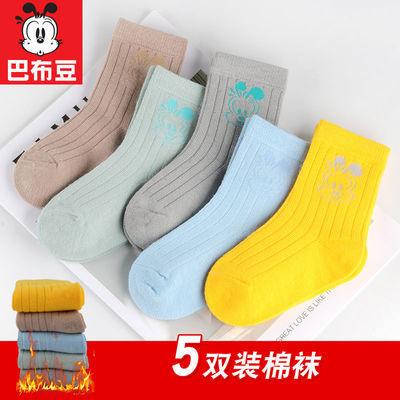儿童袜子清纯棉春秋冬季秋天薄款男女童男孩中筒婴儿宝宝袜0-10岁