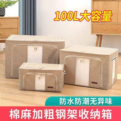 衣物收纳箱装衣服整理箱特大号储物箱棉麻收纳盒小号可折叠铁架箱