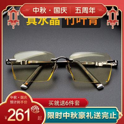 水晶眼镜男纯天然竹叶青水晶眼镜无边框石头镜大脸防紫外线太阳镜