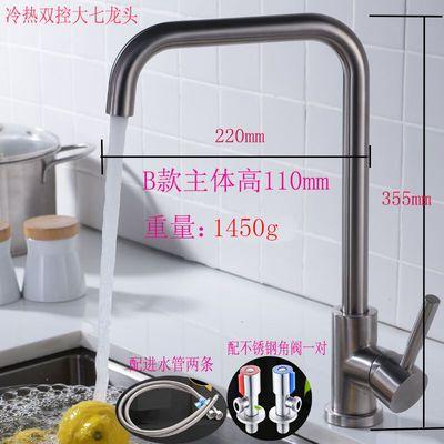 厨房冷热水龙头主体全铜防溅304单冷洗菜盆洗脸盆水槽不锈钢 家用