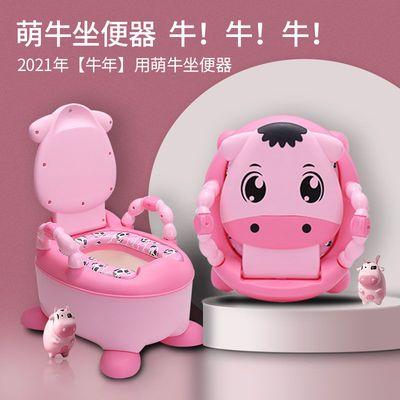 72280/儿童马桶坐便器男女宝宝小孩婴儿幼儿便盆尿盆抽屉式加大号座便器