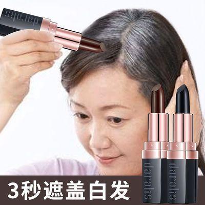 【天然无害】一次性染发笔棒女口红临时遮盖染发膏纯植物染发剂