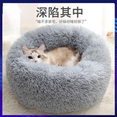 网红猫窝冬季保暖深度睡眠狗窝四季通用猫咪睡觉用品窝宠物床封闭