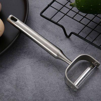 削皮刀 304不锈钢削皮器水果去皮刀蔬果剥皮刀刮皮刀刨刀厨房工具