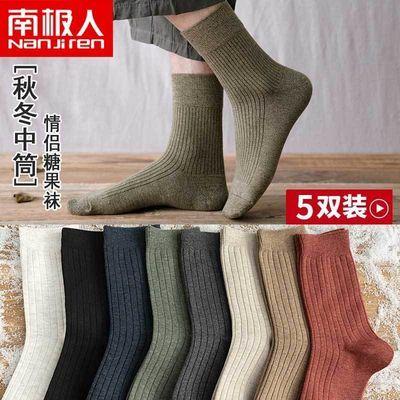 南极人10双袜子男中筒秋冬款复古情侣袜子女春透气防臭高筒篮球袜