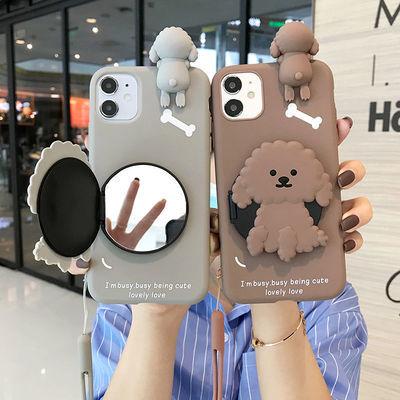 苹果12 11 pro/6/7/8/XS/XR/max泰迪化妆镜手机壳iPhone7/8plus女