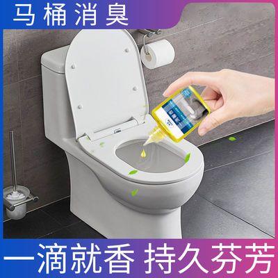 一滴香消臭厕所马桶除臭剂卫生间除味神器持久留香卧室空气清新剂