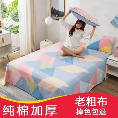 老粗布床单三件套加厚棉布帆布夏季凉席双人单子学生宿舍单人被单