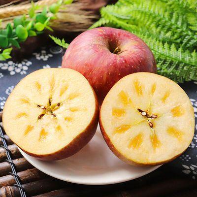 大凉山盐源丑苹果新鲜当季冰糖心甜萍果水果礼盒整箱包邮