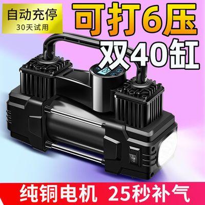 车载充气泵12V双缸大功率车载打气筒小轿车多功能轮胎自动充停