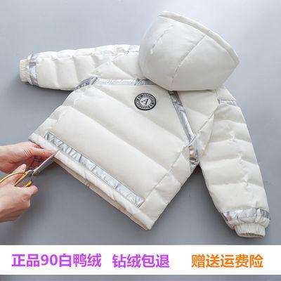 儿童羽绒服男童女童装短款加厚拼色中小孩宝宝白鸭绒婴儿冬季外套