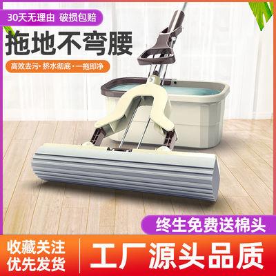 【超阔】胶棉海绵大号免手洗拖把干湿两用家用懒人大号吸水拖地板