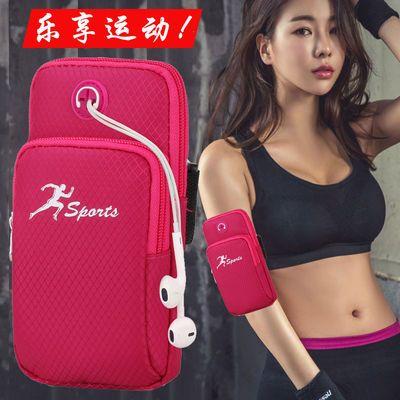 手机套捆绑放手上戴臂膀手腕钥匙跑步机臂包包运动手臂胳膊在臂袋