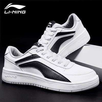 李宁板鞋男鞋2020秋季小白鞋子空军一号白鞋休闲鞋潮鞋夏季运动鞋