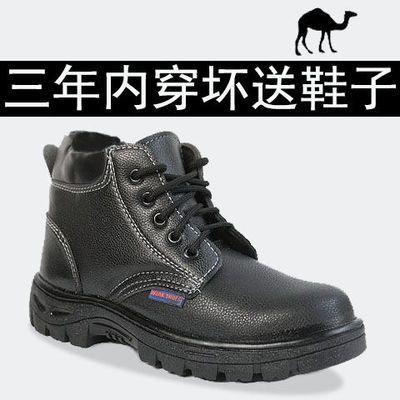 秋季高帮短靴男士冬季棉鞋加绒男鞋雪地靴保暖韩版潮流马丁靴男靴